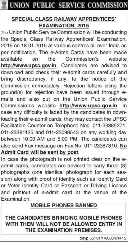 Special Class Railway Apprentices Examination 2015 (Union Public Service Commission (UPSC))