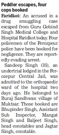 Peddler escapes, four cops booked (Guru Gobind Singh Medical College)
