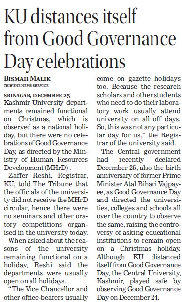 KU distances itself from Good Governance Day celebrations (Kurukshetra University)