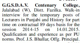 Lecturers for Punjabi and History (GGS DAV Centenary College)