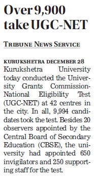 Over 9900 take UGC NET (Kurukshetra University)