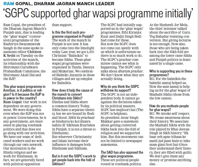 SGPC supported ghar wapsi programme initially (Shiromani Gurdwara Parbandhak Committee (SGPC))