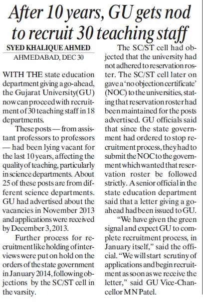 GU gets nod to recruit 30 teaching staff (Gujarat University)