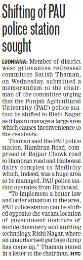 Shifting of PAU Police station sought (Punjab Agricultural University PAU)