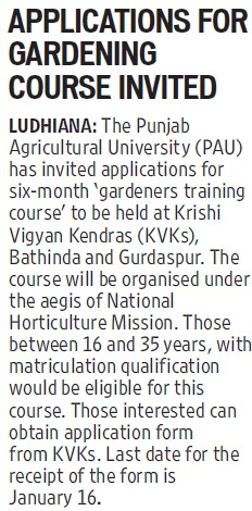 Application for gardening course (Punjab Agricultural University PAU)