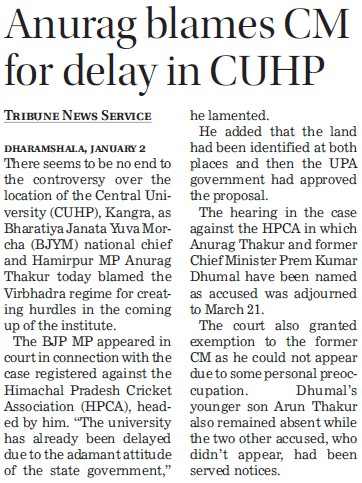 Anurag blames CM for delay in CUHP (Central University of Himachal Pradesh)