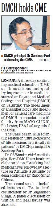DMCH holds CME (Dayanand Medical College and Hospital DMC)