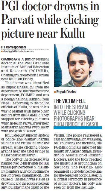 PGI doctor drowns in Parvati while cliking piture near Kullu (Post-Graduate Institute of Medical Education and Research (PGIMER))
