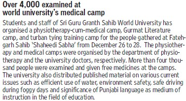 Over 4000 examined at SGGSWU (Sri Guru Granth Sahib World University)