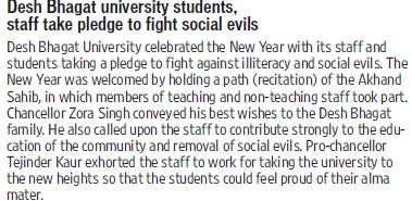 DBU students staff take pledge to fight social evils (Desh Bhagat University)