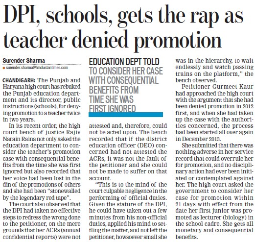 DPI, Schools, gets the rap as teacher denied promotion (DPI Schools Punjab)