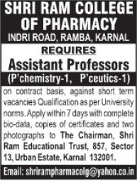 Asstt Professor for Chemistry (Shri Ram College of Pharmacy)