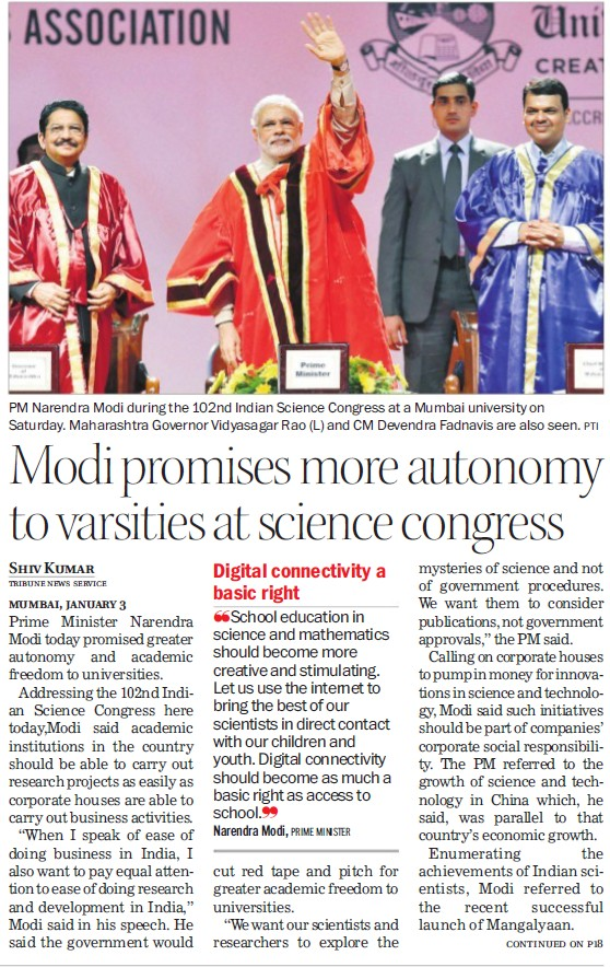Modi promises more autonomy to Varsities at Science Congress (University of Mumbai (UoM))