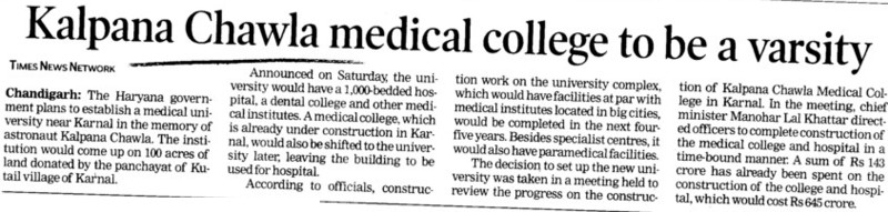 Kalpana Chawla Medical College to be a Varsity (Kalpana Chawla Medical College)