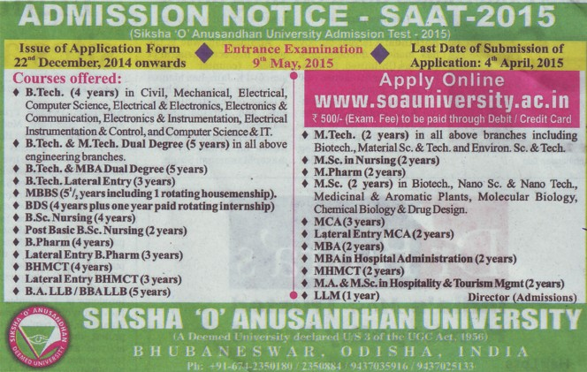 B Tech and BDS courses (Siksha O Anusandhan University)