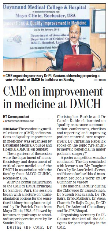 CME on Improvement in medicine (Dayanand Medical College and Hospital DMC)