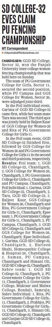 Eves claim PU fencing championship held (GGDSD College)