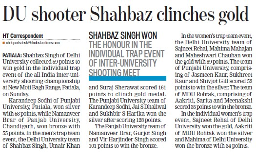DU shooter Shahbaz clinches gold (Delhi University)