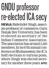 GNDU Professor re elected ICA secy (Guru Nanak Dev University (GNDU))