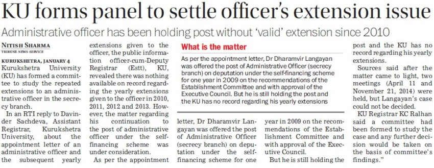 KU forms panel to settle officers extension issue (Kurukshetra University)