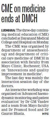 CME on medicine ends at DMCH (Dayanand Medical College and Hospital DMC)