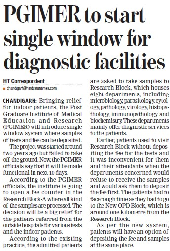 PGI to start single window for diagnostic facilities (Post-Graduate Institute of Medical Education and Research (PGIMER))