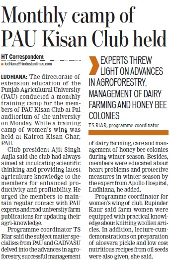 Monthly camp of PAU Kisan Club held (Punjab Agricultural University PAU)