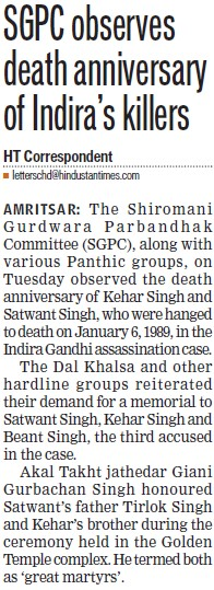SGPC observes death anniversary of Indiras killers (Shiromani Gurdwara Parbandhak Committee (SGPC))