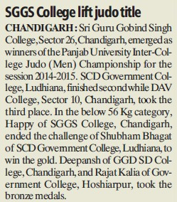 SGGS College lift judo title (SGGS Khalsa College Sector 26)