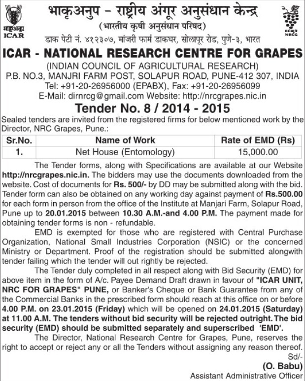 Net House works (National Research Centre for Grapes (NRCG))