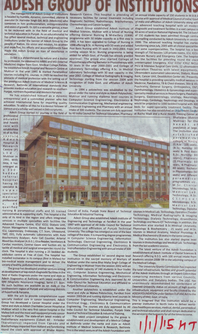 Building of Adesh Group (Adesh Group of Institutions)