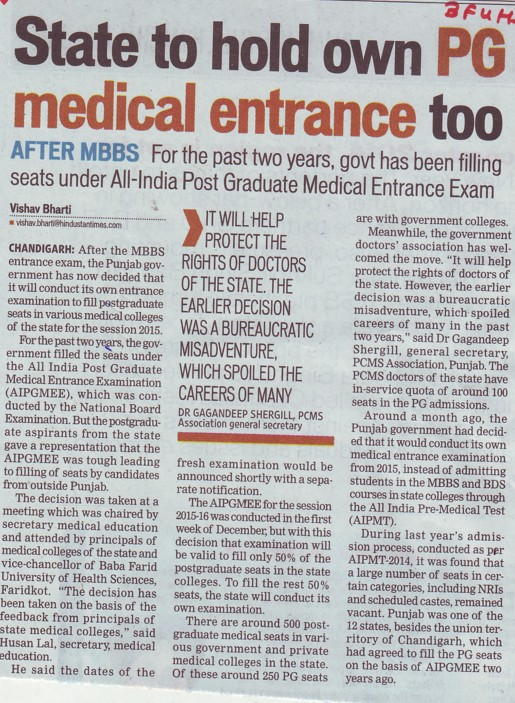 State to hold own PG Medical entrance too (Baba Farid University of Health Sciences (BFUHS))