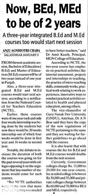 Now, B Ed M Ed to be of two years (National Council for Teacher Education NCTE)