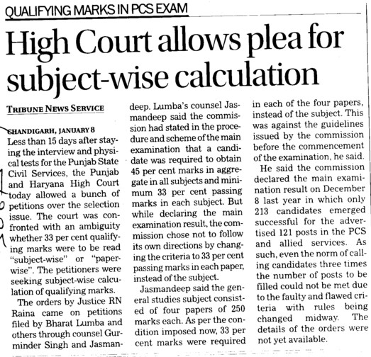 HC allows plea for subject wise calculation (Punjab Public Service Commission (PPSC))