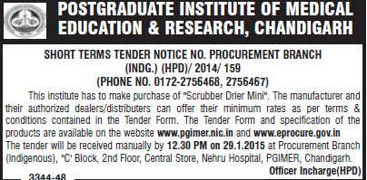 Purchase of Scrubber Drier Machine (Post-Graduate Institute of Medical Education and Research (PGIMER))