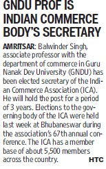 GNDU Prof is Indian commerce Body Secretary (Guru Nanak Dev University (GNDU))