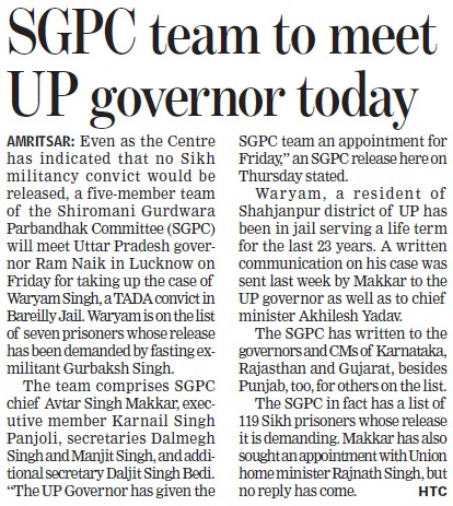 SGPC team to meet UP governor today (Shiromani Gurdwara Parbandhak Committee (SGPC))