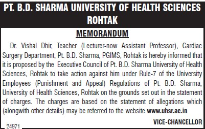 Dr Vishal Dhir Teacher now Asstt Professor (Pt BD Sharma University of Health Sciences (BDSUHS))