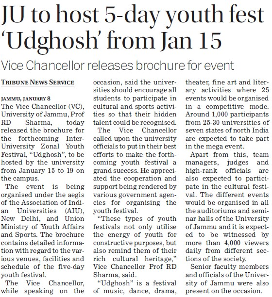 JU to host 5 day youth fest Udghosh from Jan 15 (Jammu University)
