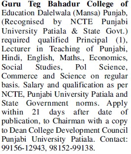Lecturer in Maths and English (Guru Teg Bahadur College of Education)