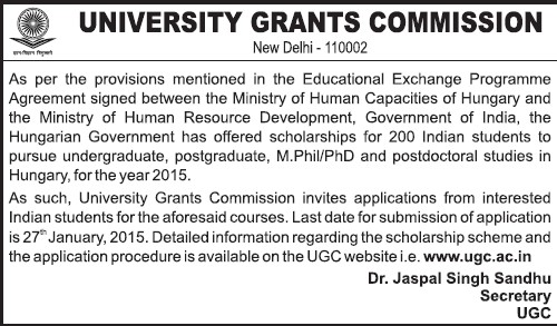 Educational Exchange Programme (University Grants Commission (UGC))