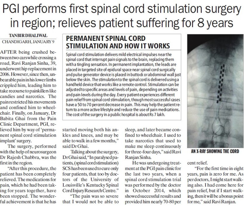 PGI performs first spinal cord stimulation surgery in region (Post-Graduate Institute of Medical Education and Research (PGIMER))