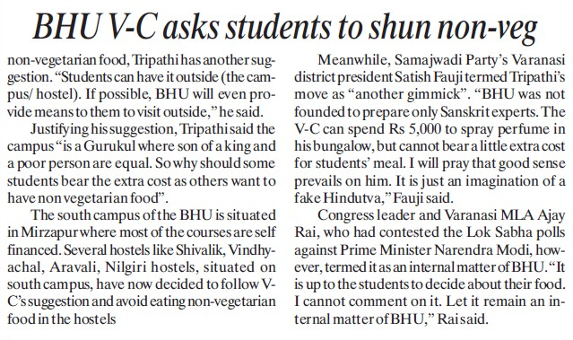 BHU VC asks students to shun non veg (Banaras Hindu University)