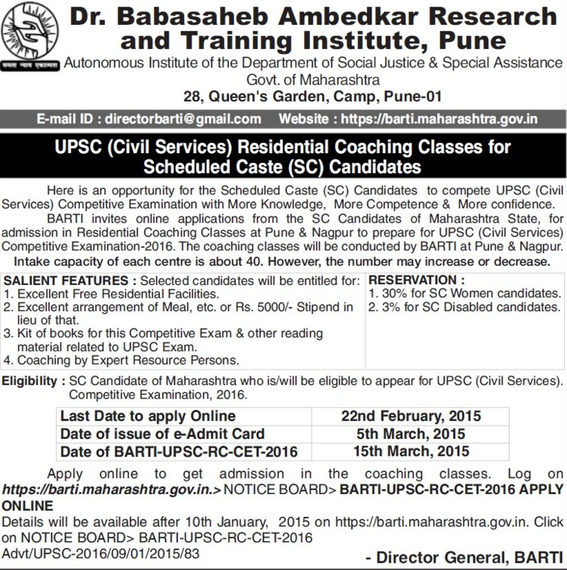 UPSC Coaching Classes for SC (Dr Babasaheb Ambedkar Research and Training Institute)