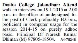 Clerk required (Doaba College)
