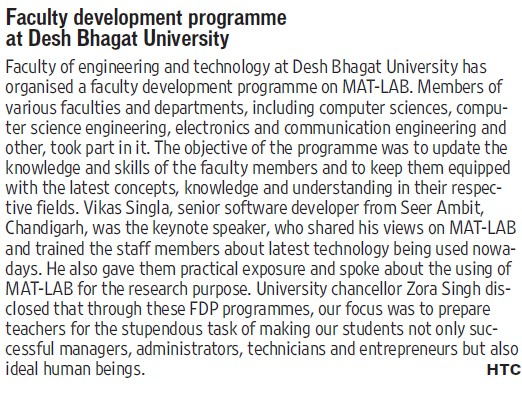 Faculty Development Programme held (Desh Bhagat University)