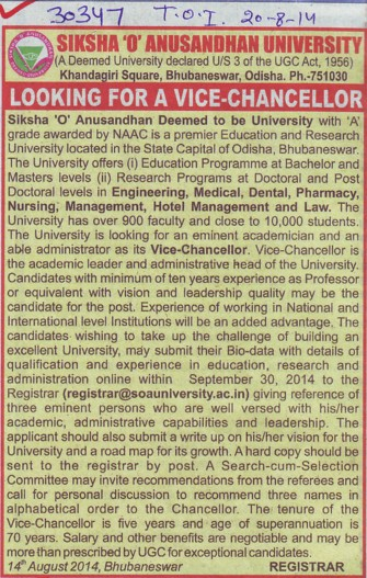Vice Chancellor (Siksha O Anusandhan University)