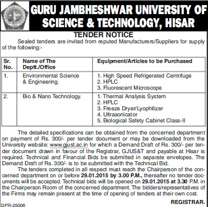 Supply of HPLC equipments (Guru Jambheshwar University of Science and Technology (GJUST))