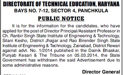 Asstt Professor (Directorate of Technical Education Haryana)