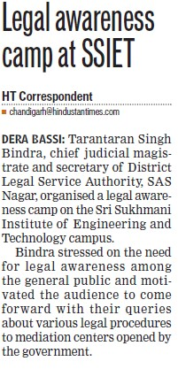 Legal awareness camp held (Sri Sukhmani Institute of Engineering and Technology)